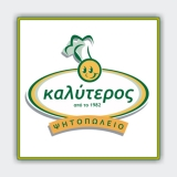 """""""Ο ΚΑΛΥΤΕΡΟΣ"""" ΨΗΤΟΠΩΛΕΙΟ"""